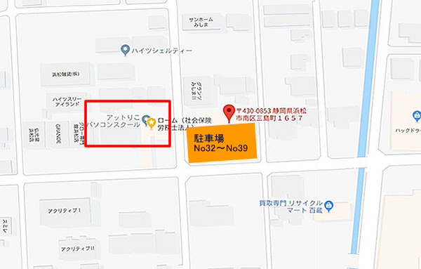 @りこパソコンスクール/キャリアスクール 駐車場